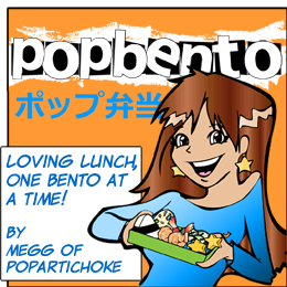 Check out PopBento, by Megg of PopArtichoke!